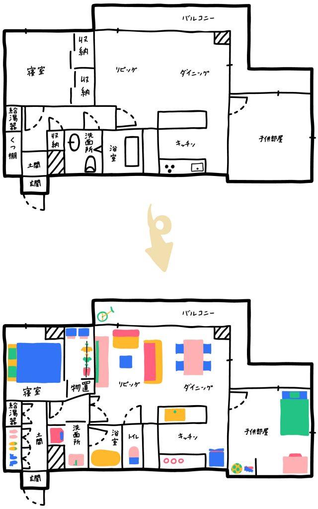 リノベーション,間取り,2LDK,マンション,東京,関東,QUMA